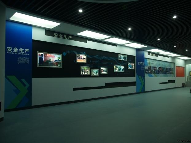 上高县供电公司企业文化展厅