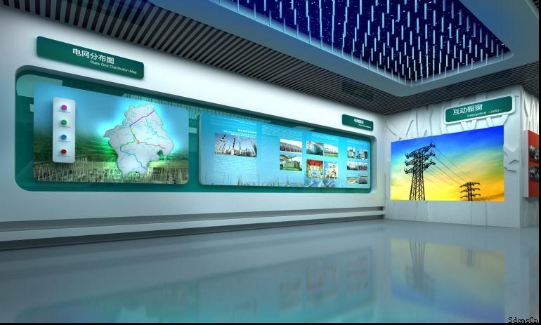 芦溪县供电公司企业文化展厅